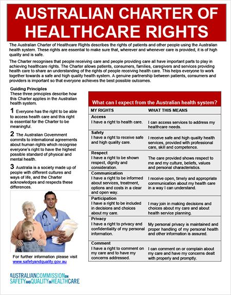 Government Application Form In Health Care on paying for, policy role,